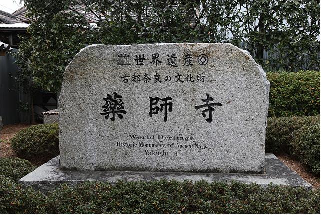 奈良へ。奈良へ。_c0042324_1375597.jpg