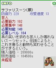 d0136725_2045587.jpg