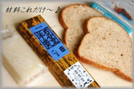 余ったお餅とようかんの超簡単ホットサンド☆_d0104926_23513717.jpg