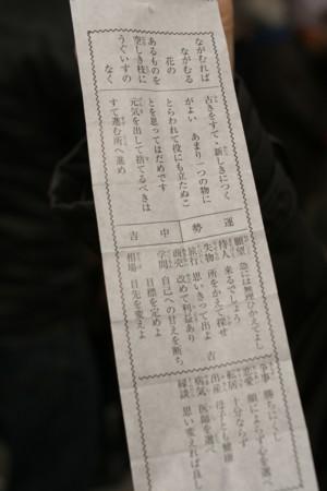 b0093830_1914935.jpg