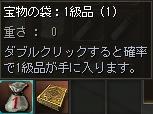 c0016640_14323282.jpg