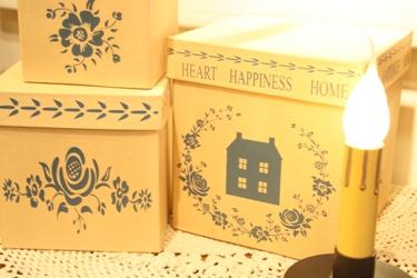 Heart * Happiness * Home_f0161543_17203788.jpg