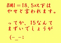 c0058445_12164983.jpg