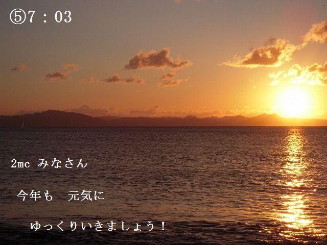 c0126271_927239.jpg