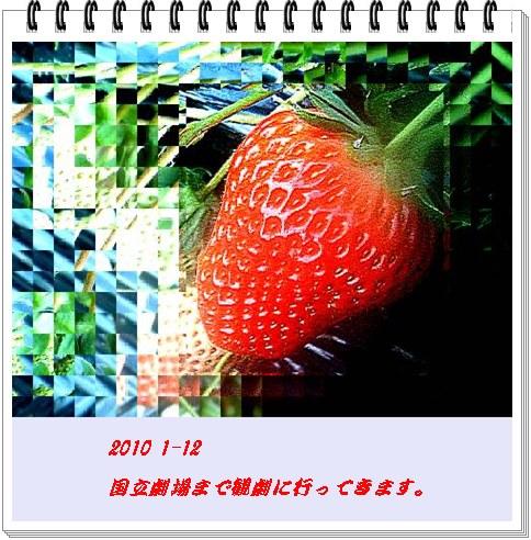 b0078675_9334585.jpg