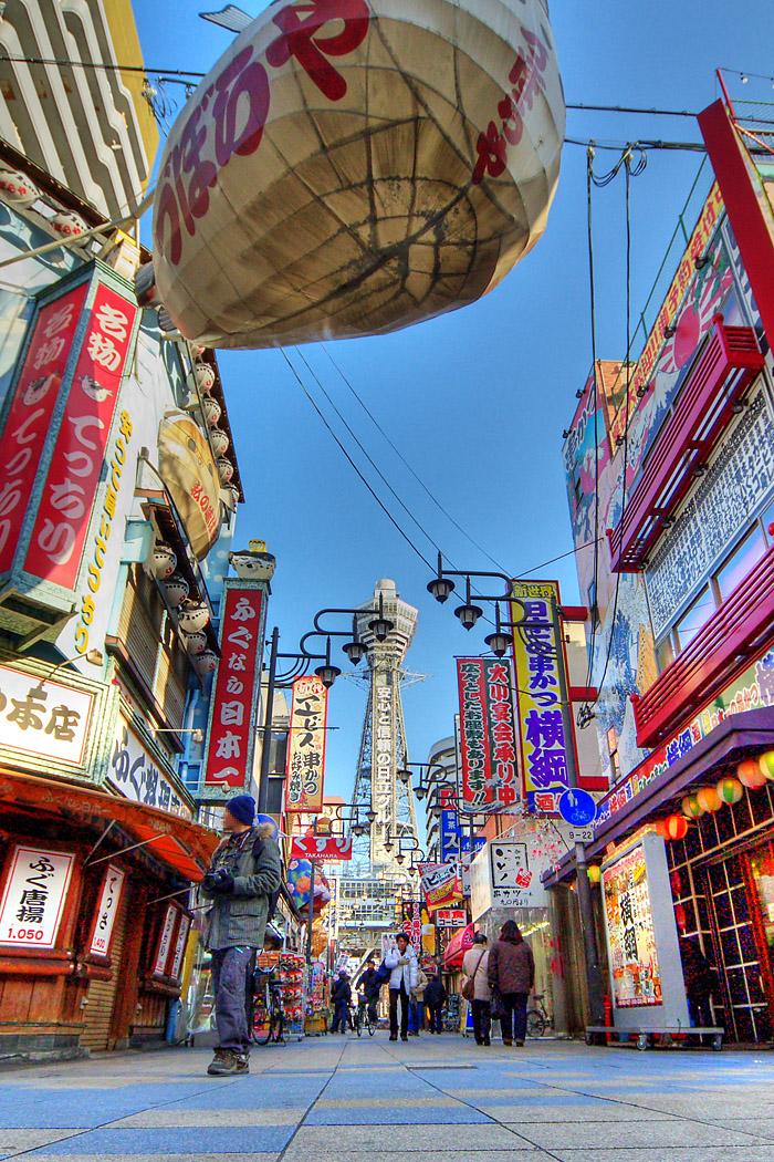 大阪徘徊。_c0187584_12264747.jpg