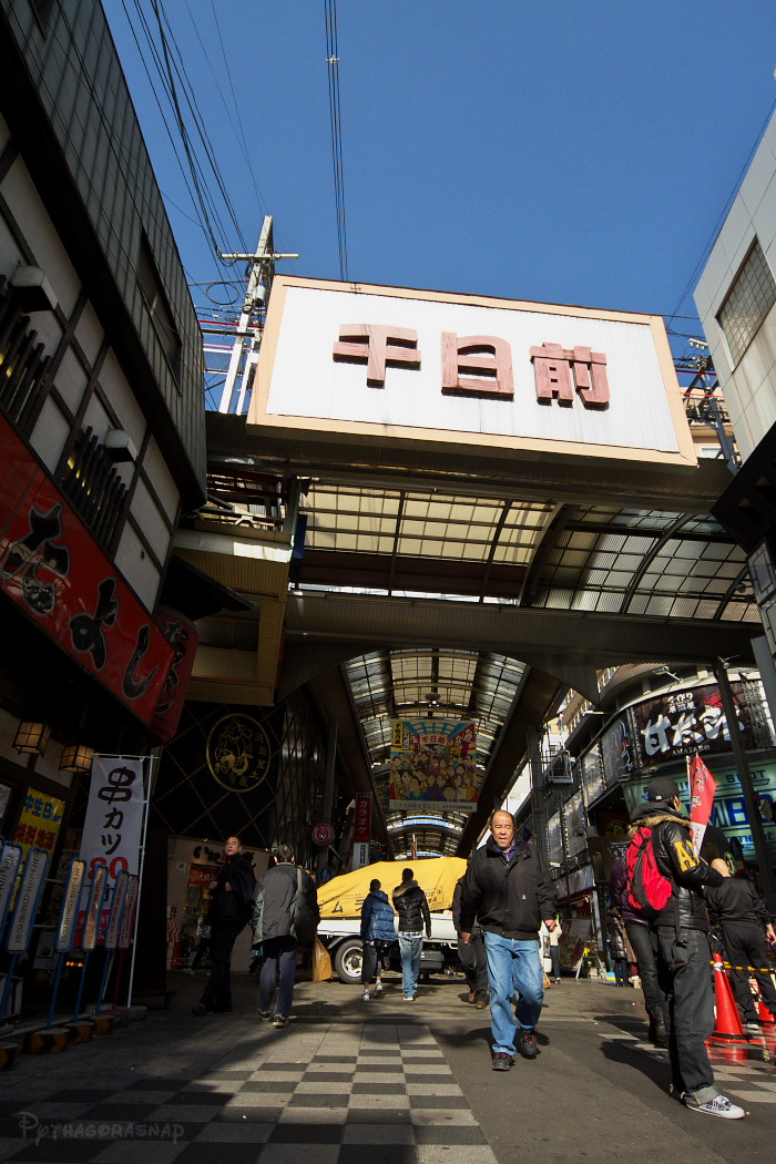 大阪徘徊。_c0187584_13591624.jpg