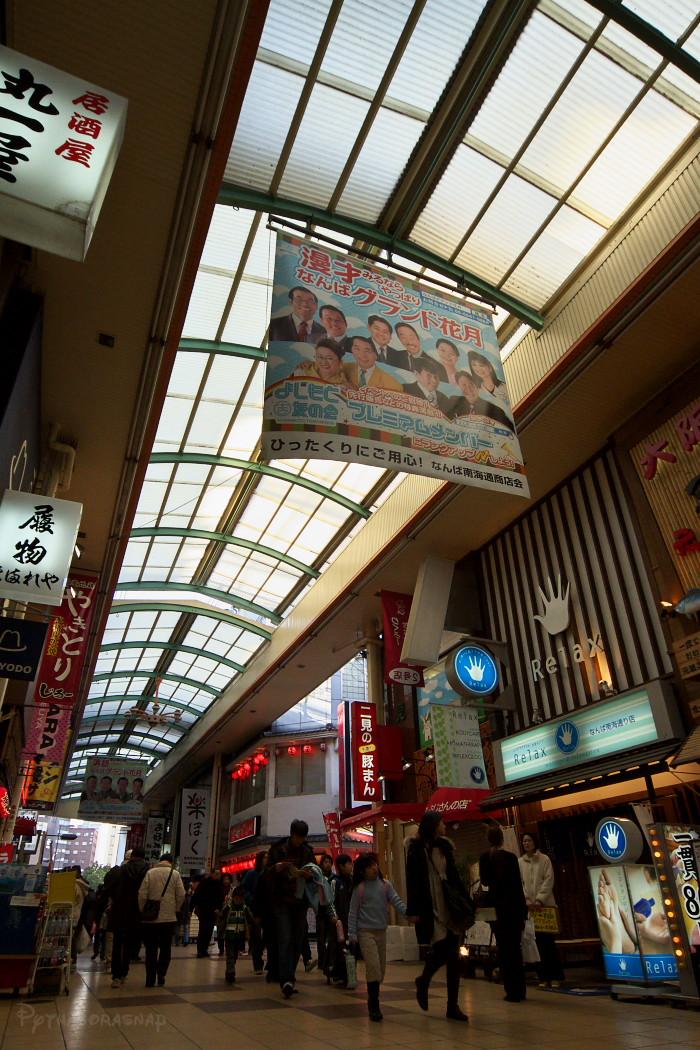 大阪徘徊。_c0187584_13593136.jpg
