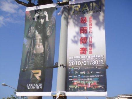 大阪案内:大阪城ホールコンサートまであと10日_c0047605_0402213.jpg