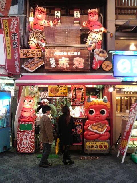 大阪案内:大阪城ホールコンサートまであと10日_c0047605_0571335.jpg