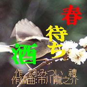 d0095910_602989.jpg