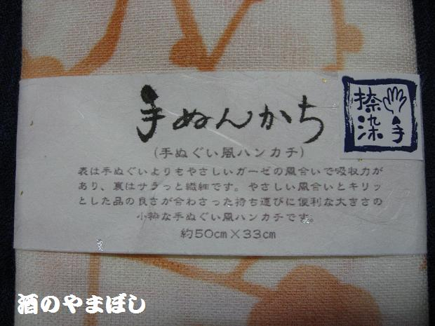 a0056521_1864557.jpg