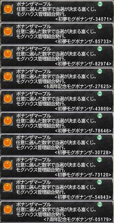 b0004722_23554867.jpg