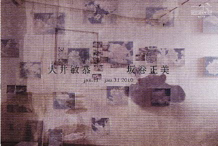 f0142432_19385959.jpg
