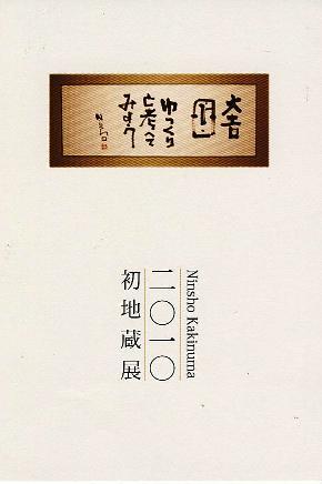 f0142432_1956414.jpg