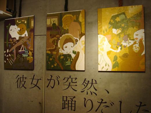 谷口加奈子個展 『 彼女が突然、踊りだした 』_f0010033_1893625.jpg