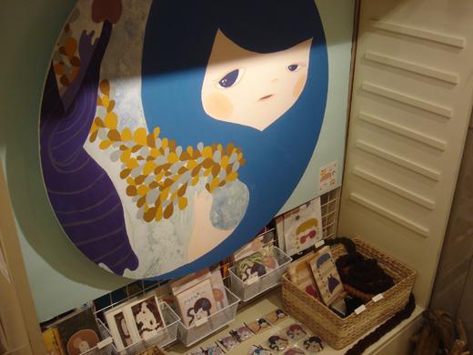 谷口加奈子個展 『 彼女が突然、踊りだした 』_f0010033_1895072.jpg