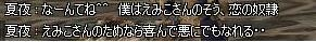 a0157734_001383.jpg