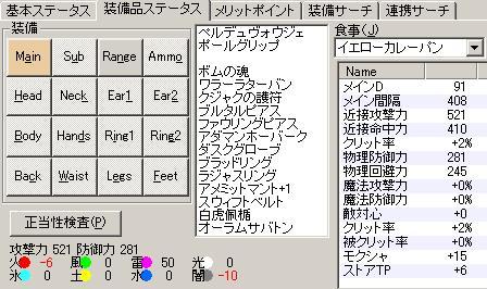 d0051434_16293567.jpg