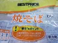 b0047941_2049080.jpg