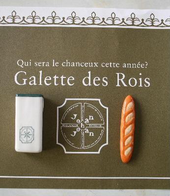 ガレット・デ・ロワ Johan 2010_f0082141_13485470.jpg