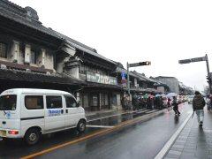 川越七福神_f0019247_16483659.jpg