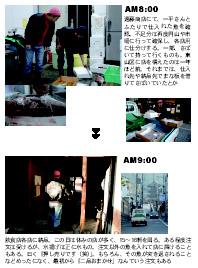 c0223251_11215511.jpg