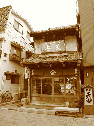 まち歩きをしよう東京編_f0045052_19271735.jpg