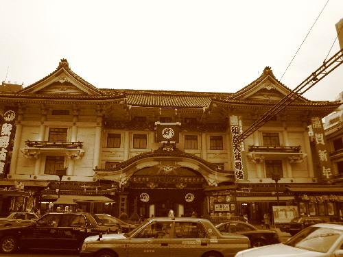 まち歩きをしよう東京編_f0045052_19315128.jpg