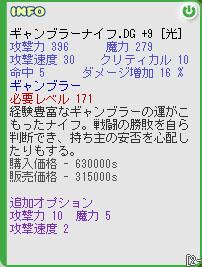 b0128157_05612.jpg