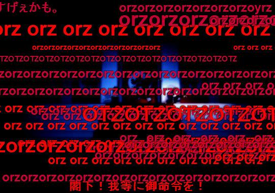 c0105957_045760.jpg