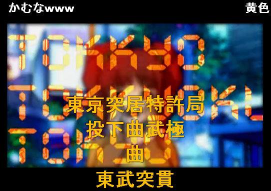 c0105957_0544356.jpg