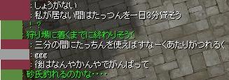 c0112758_22524422.jpg