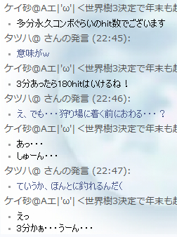 c0112758_22562148.jpg