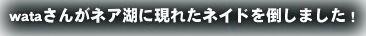 c0220462_1915985.jpg