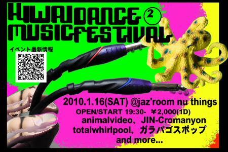 ■ライヴ動画■ animalvideo LIVE@nuthings (2009.11.07)_d0011168_0393596.jpg