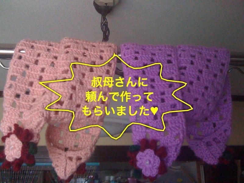 f0168374_14503327.jpg