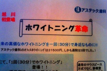b0073977_1964558.jpg