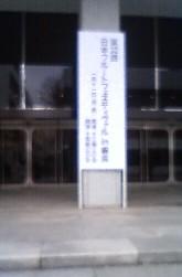 c0213288_1841297.jpg