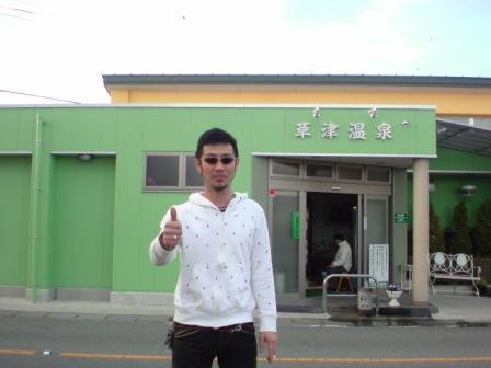 b0062026_12262383.jpg