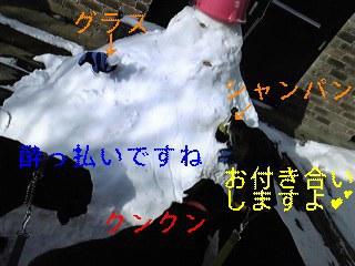 f0148927_18584150.jpg