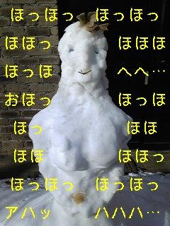f0148927_191492.jpg