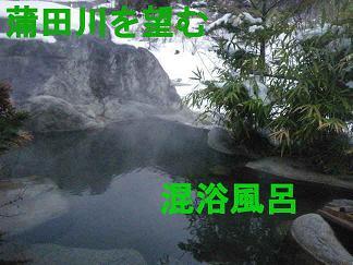 f0192630_23235238.jpg