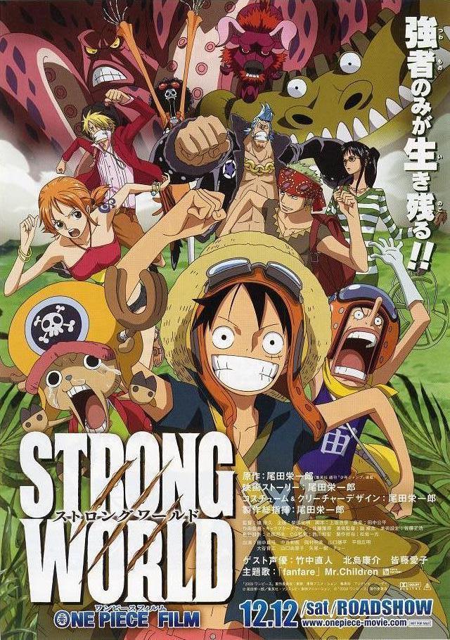 ワンピース フィルム STRONG WORLD_a0093332_22123456.jpg