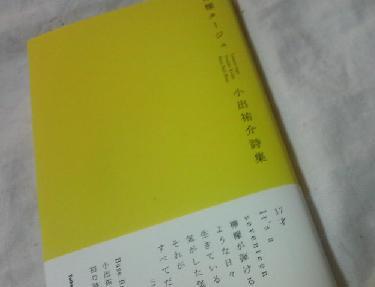 d0069034_430199.jpg