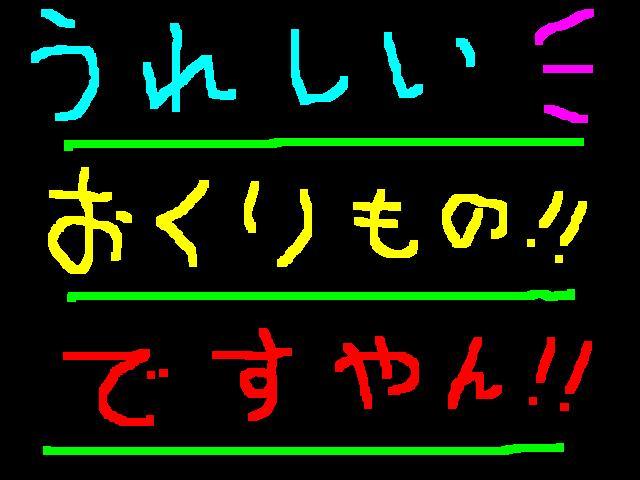 f0056935_205114.jpg
