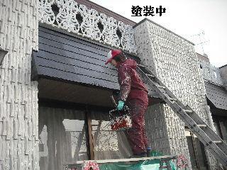 塗装工事・・・終了_f0031037_203181.jpg