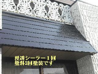 塗装工事・・・終了_f0031037_2041623.jpg