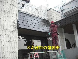 塗装工事・・・終了_f0031037_2071482.jpg