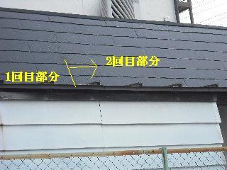 塗装工事・・・終了_f0031037_2072179.jpg
